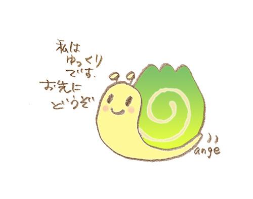 yukkurimaimaipen はじめまして、こんにちは
