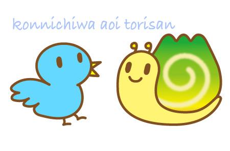 青い鳥Twitter