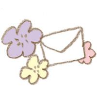 お花とメール