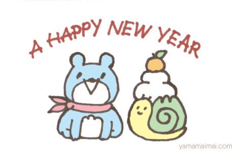 happynewyear2018 456x296 A HAPPY NEW YEAR 2018