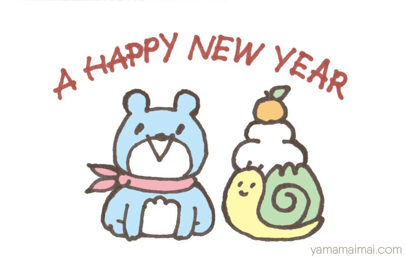 happynewyear2018 A HAPPY NEW YEAR 2018