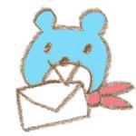 晴れくまメール