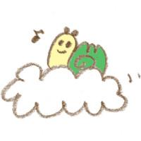 雲の山マイマイ
